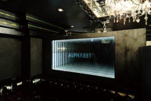 歌舞伎町 ホスト アルファベット ALPHABET