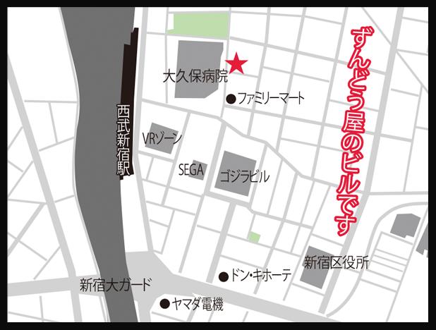 新宿 歌舞伎町 ホスト