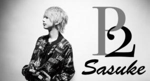 【グラビア】P2 サスケ-Sasuke-