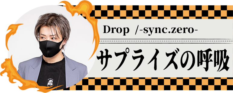 Drop /-sync.zero-