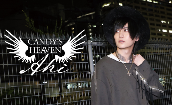 CANDY'S HEAVEN Aki