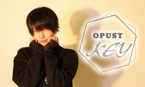OPUST KEY