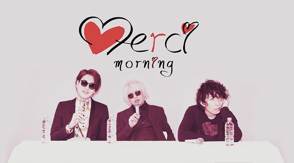 Merci morning