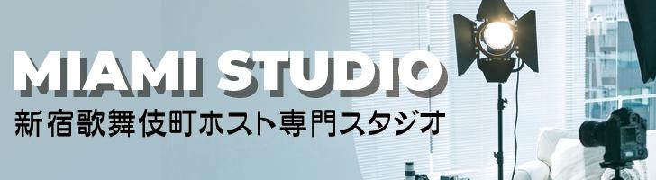 MIAMI studio