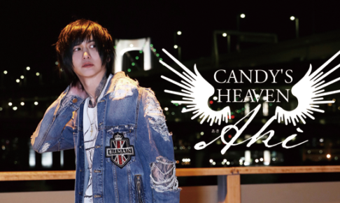 CANDY'S HEAVEN あき