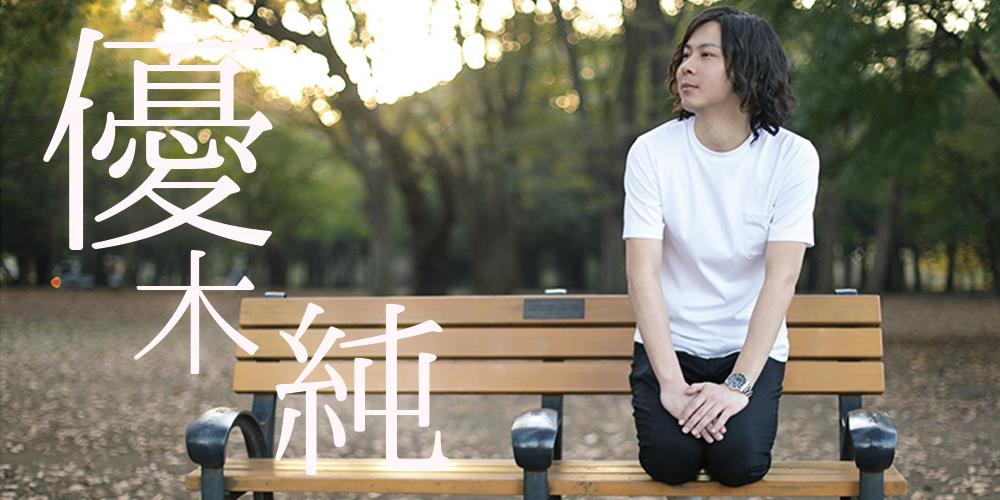 歌舞伎町ホストクラブ Ring producer 優木 純