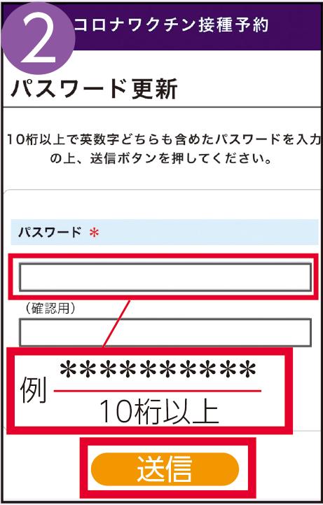歌舞伎町 ホスト ワクチン