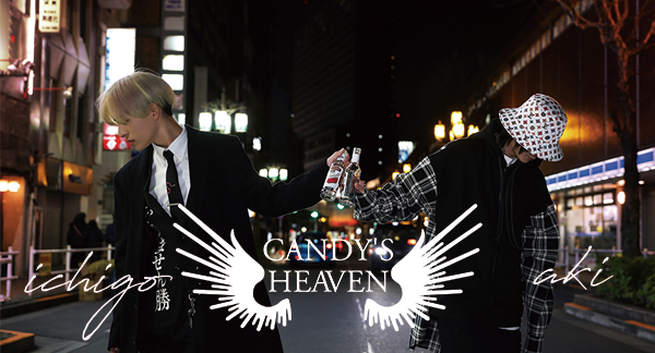 CANDY'S HEAVEN あき 一護