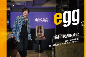 OPENING INTERVIEW egg Sin