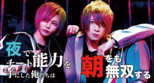Duo 如月零也(キサラギ レイヤ)代表がオープン1ヵ月を振り返ってコメントを発表。9万円プレゼントの太っ腹企画も?!