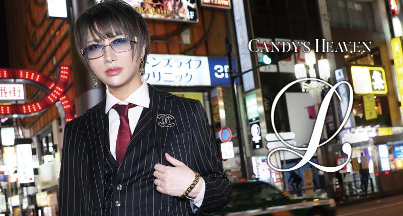 CANDY'S HEAVEN L