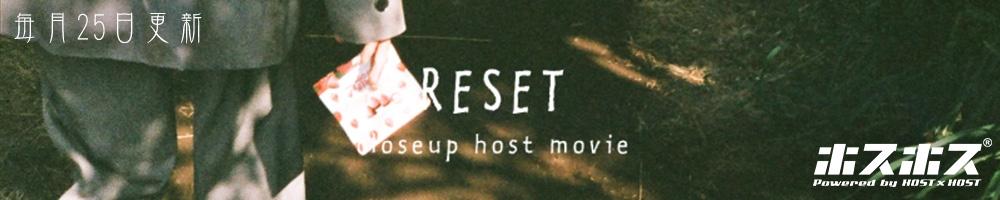 host x host