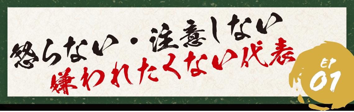 NEO PLUS 江戸川愛蘭