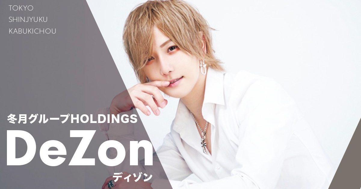 DeZon