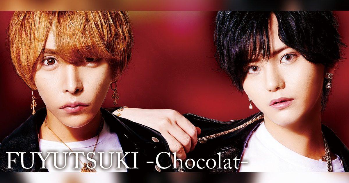 FUYUTSUKI -Chocolat-