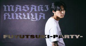 【グラビア】今、日本で東京で歌舞伎で最も売れている男 FUYUTSUKI -PARTY- 降矢まさき