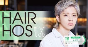 HAIR HOS -PLAZMA 禅-