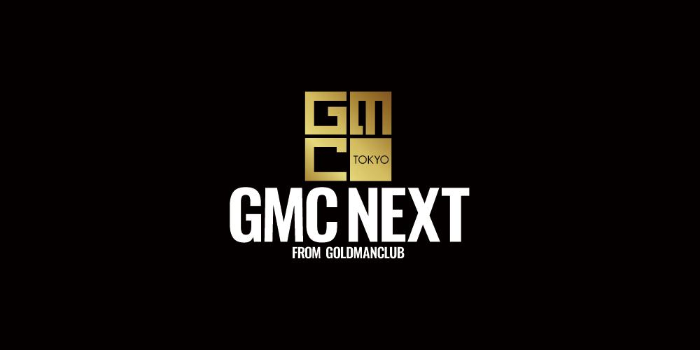 歌舞伎町ホストクラブ GMC Q&A