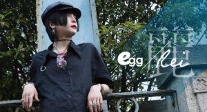 【グラビア】egg 麗