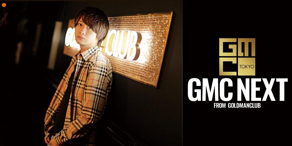 歌舞伎町ホストクラブ GMC 代表代行 千秋