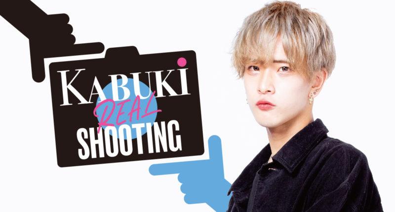 kabukirealshooting