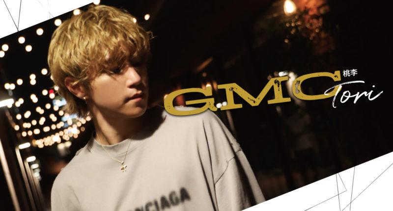 GMC 桃李