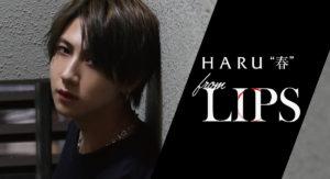【グラビア】LIPS 春