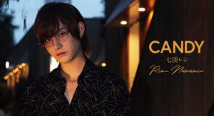 【グラビア】CANDY 七渼 レン